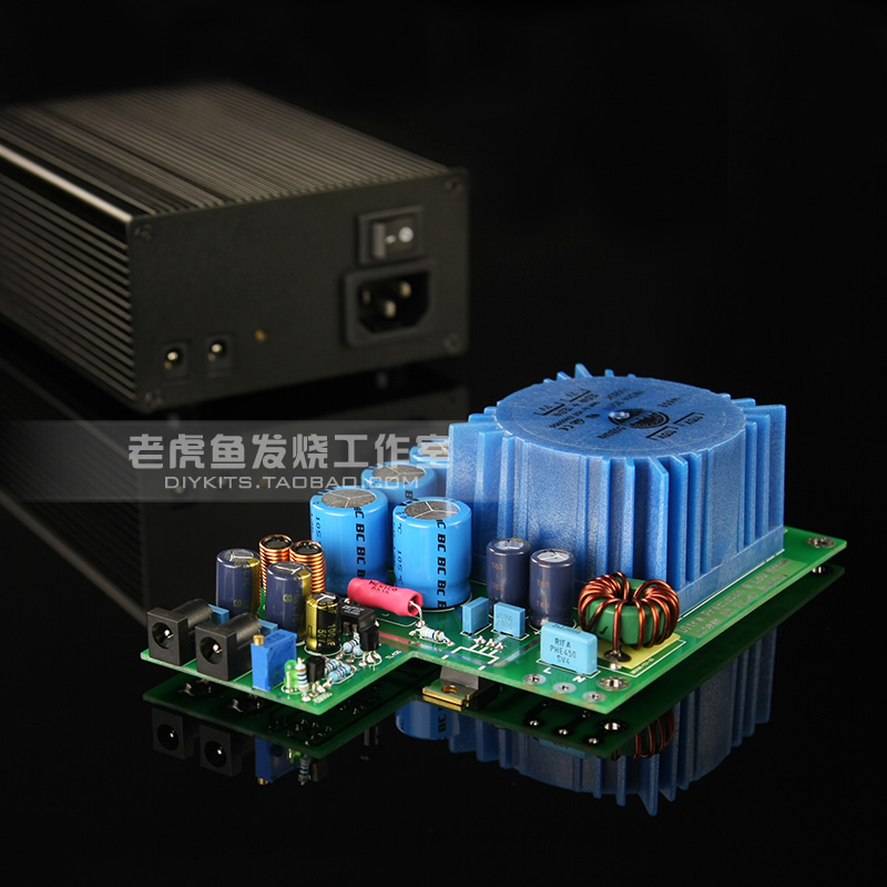 HIFI 25W linear power USB/AMP/DAC/Raspberry pie CAS set-top box NAS routerexternal power supply with digital display
