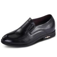 X1659 Для мужчин; увеличивающие рост торжественное платье кожаные туфли в Скрытая Увеличение роста человек Taller 2,75 Slip On лоферы