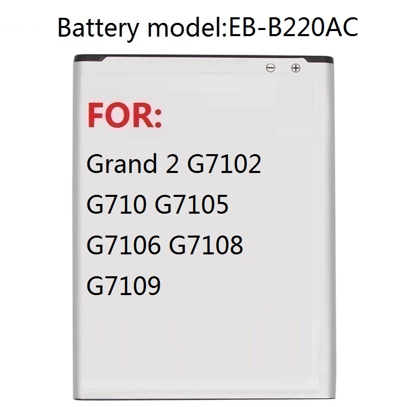 Battery for Galaxy Grand 2 G7102 G710 G7105 G7106 G7108 G7109 EB-B220AC 2600mAh