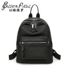 2017 модные брендовые женские дизайнер рюкзак школьный для девочек-подростков высокого качества рюкзак летние классические женские кожаные рюкзак