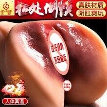 2019 Новый дизайн 3D глубокое горло Девичья искусственная вагина Мужской Мастурбаторы Реалистичная киска оральный секс игрушки для мужчин