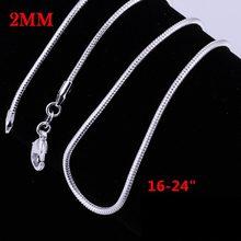 2 мм 16-24 дюйма цепочка в виде змеи Новое поступление, Лидер продаж, серебряное женское и мужское ожерелье, ювелирное изделие для кулона, бисер своими руками