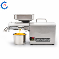 110V or 220V automatic cold press oil machine sunflower seeds oil extractor oil presser 300W