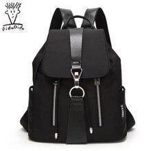 2017 Для женщин рюкзак Водонепроницаемый нейлон леди Для женщин Рюкзаки женский Повседневное Дорожные сумки Mochila Feminina Обувь для девочек пакет!