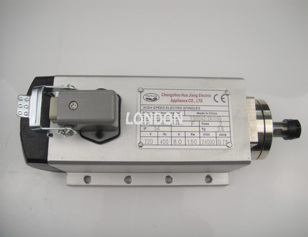 1.5KW air cooling spindle square model ER11 cnc Spindle Motor Machine Tool Spindle. cnc spindle kit er11 800w air cooling spindle motor 13 pieces er11 collets