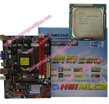 H61MLC2 H61 LGA1155 DDR3 Motherboard