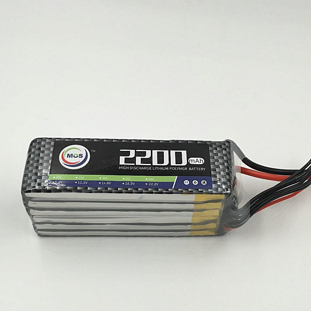MOS Lipo battery 5S 18.5V 2200mah 35c lipo battery for rc airplane rc car rc board free shipping 2pcs package mos 3s lipo battery 11 1v 1300mah 35c for rc airplane free shipping