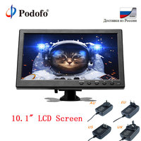 Podofo 10 1 LCD HD Car Headrest Monitor Mini TV Computer Display Slim Design UV Coating