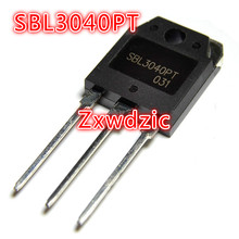 5pcs SBL3040PT TO-3P SBL3040 TO3P New original free shipping 5pcs lot k25n120 to 3p new original