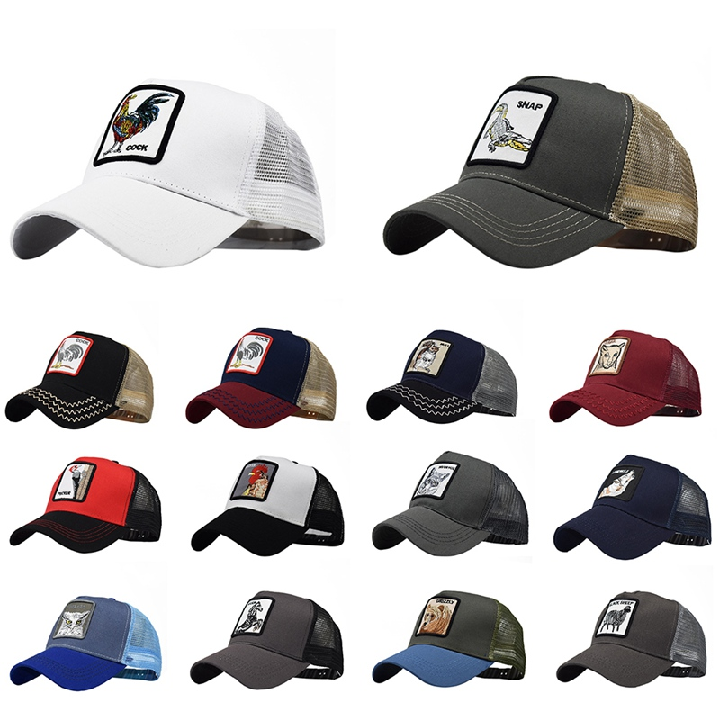 Men's And Women's Tennis Caps Animal Embroidery Adjustable Sports Caps Headwear Outdoor Sportswear And Accessories Fancy Colours