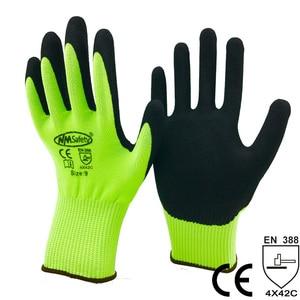 NMSafety Super Soft House Gardening Children's allergy cutting protective work gloves