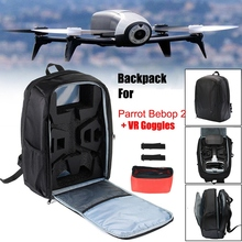 Portable Backpack Shoulder Bag Carrying Case For Parrot Bebop 2 Power Fpv Drone Storage Bags цены онлайн