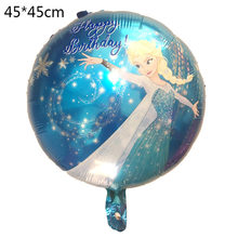 1 stück 18 zoll prinzessin Ballon Elsa Anna Blau Aufblasbaren elsa Folienballon Blau Party Supplies Spielzeug Kid Birthday elsa ballon(China)