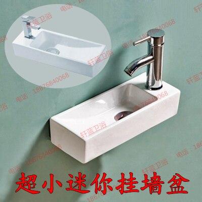 small wall sink wall mounted super mini small size ceramic wall hanging art basin ultra narrow type wash
