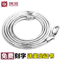 925 silver male necklace chain silver chain pendant accessories day gift female