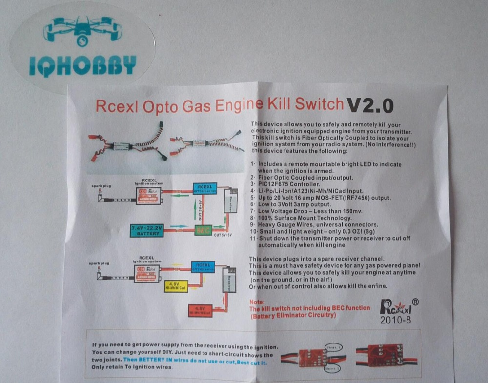 rc opto kill wiring diagram block and schematic diagrams u2022 rh wiringdiagramnet today