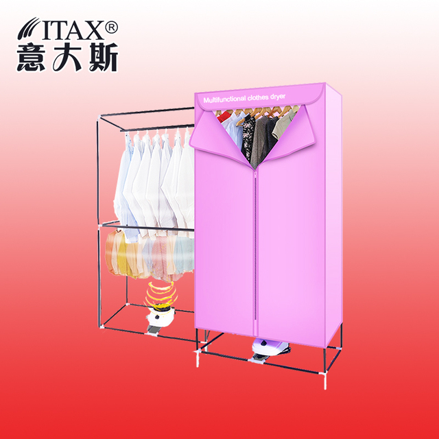 ITAS2203 Air O Dry Portable Household Dryer Folding Mini Dryer Drying  Machine Installation With