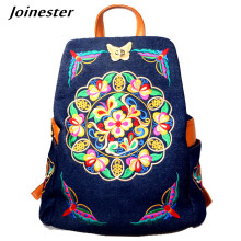 Women's vintage denim satchel backpack multi-function shoulder bag light weight jeans cute travel tote fashionable rucksack