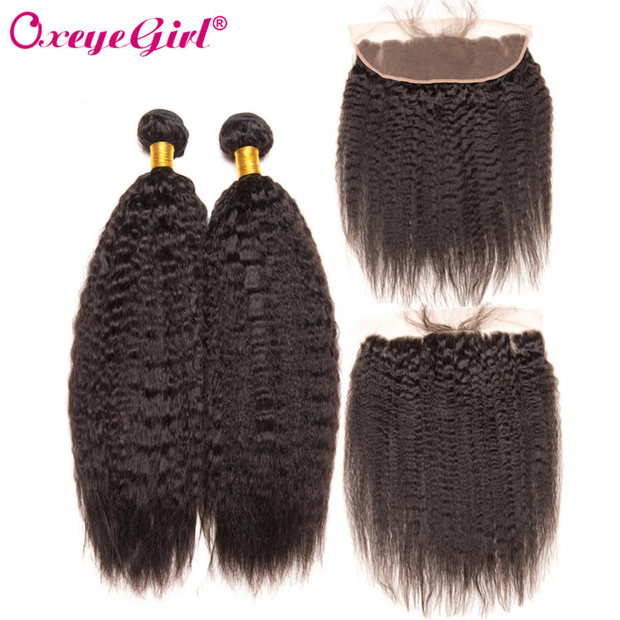 Malaysian Bundles With Frontal Kinky Straight Hair Frontal With Bundles Lace Frontal Closure Yaki Human Hair