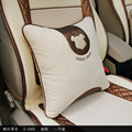 The cushion of car accessories business simple warm cotton Beige a car