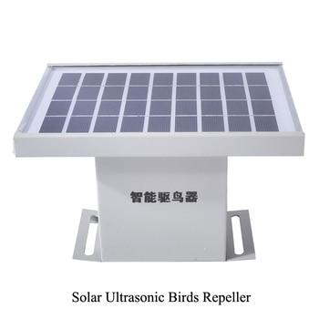 Airport garden farm solar Ultrasonic Bird Repeller anti-bird devices  fidelity  Intelligent ultrasonic