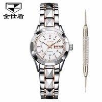 JSDUN Dames horloges Vrouwen klok horloges relojes mujer Luxe Automatische Mechanische Tungsten Horloge J L8014-in Dameshorloges van Horloges op