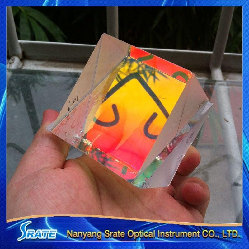 Large Size font b Science b font Toys Defective Lens Splitter Prism Cross Dichroic X Cube