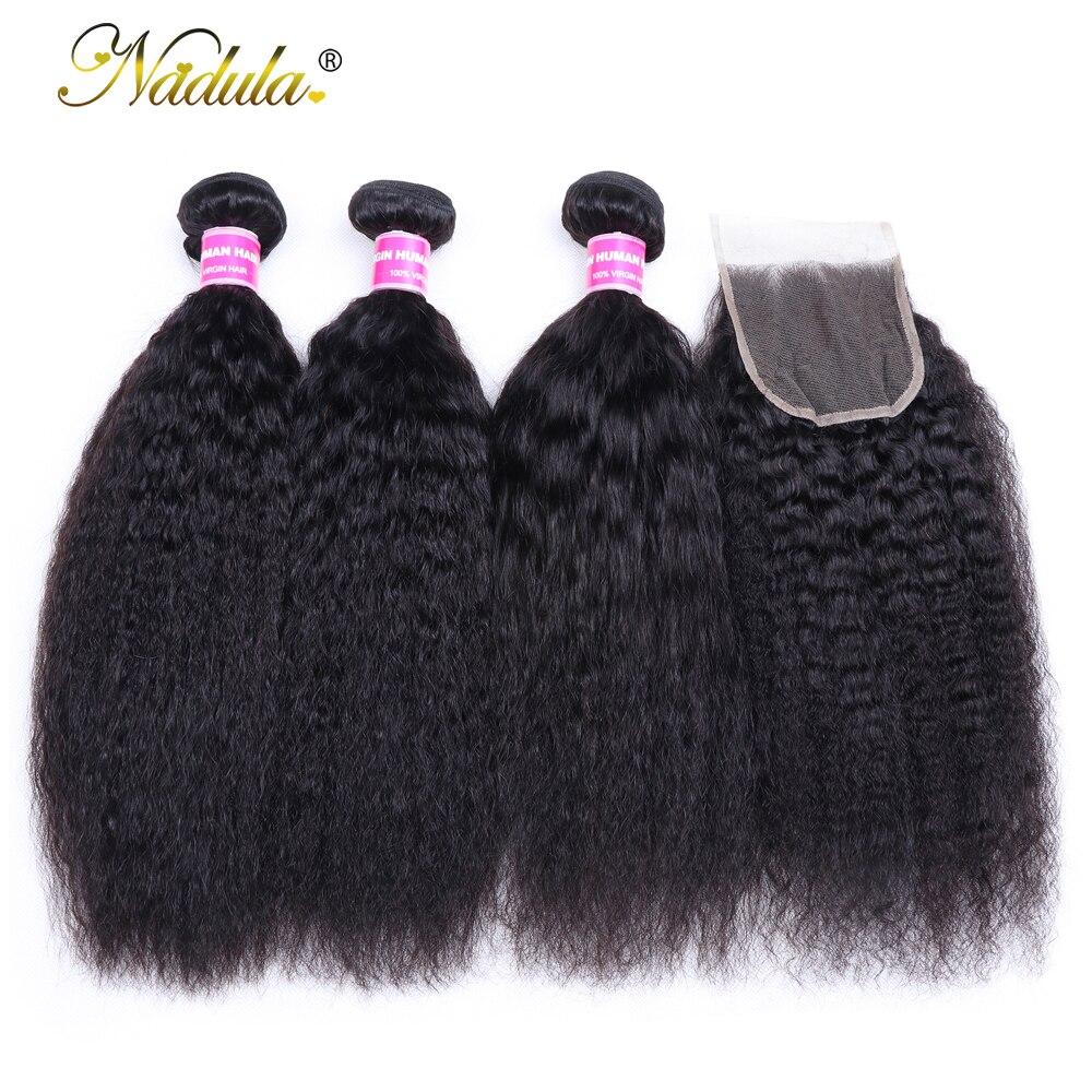 Nadula Hair Kinky Straight Human Hair Bundles With Closure 2 3 4 Bundles With Lace Closure