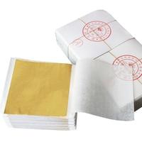 Imitation Gold Leaf Taiwan Gilding Paper 8x8.5cm Home Decoration Furniture and Decoration Crafts 1000pcs