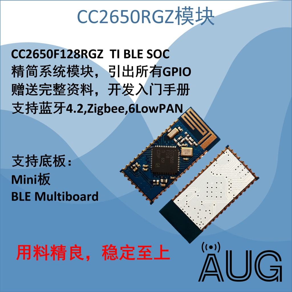 Cc2650rgz 7*7 мм основной модуль ti BLE модуль cc26xx обеспечивает Трансмиссия товара