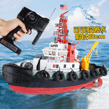 Educational toys remote control fire boat 3810 60cm large rc boats Outdoor play sprinkler water jet toy best children toy gift