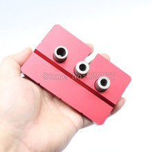 2017 New version woodworking hole puncher positioning drilling punch dowelling Jig DIY tool JF1120