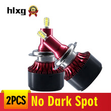 8 Sides h7 diode lamps car lights luz led h7 H11 Auto Headlamp bombillas led h7 12V 24V led headlights 9005 9006 HB4 HB3for auto(China)