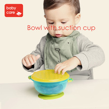 babycare Baby food feeding bowl Tableware  infant Learning Dishes With Suction Cup Assist Food Bowl Children Training Dinnerware