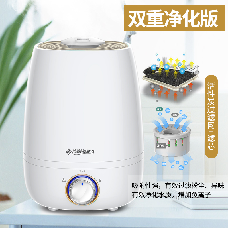 Humidifier Home Mute High Capacity Bedroom Office Air Purification Mini Aromatherapy Machine Fast Efficient humidifier home add water smart wetness mute bedroom air high capacity office aromatherapy machine