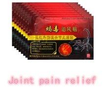 80pcs Knee Joint Pain Relieving Patch Chinese Scorpion Venom Extract Plaster for Body Rheumatoid Arthritis Pain Relief