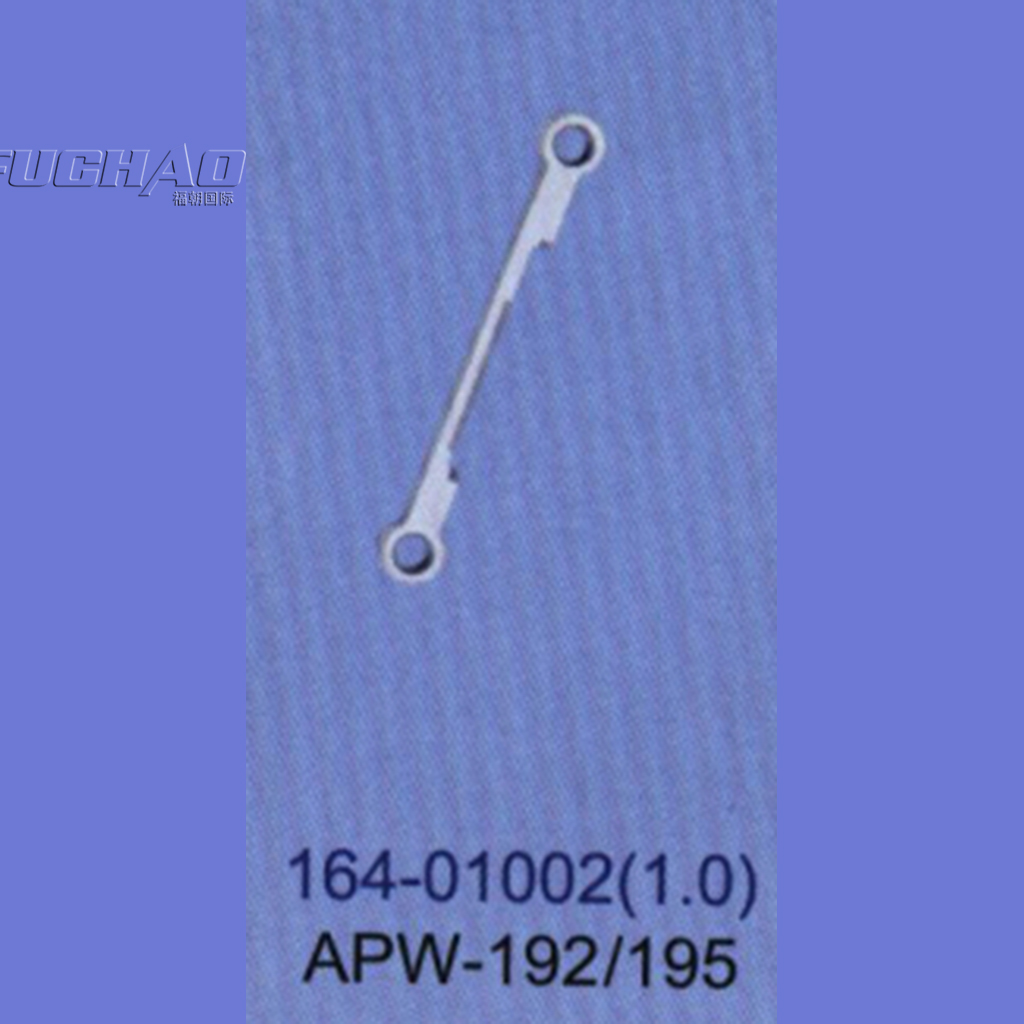 164-01002 STRONG.H brand REGIS for JUKI APW-192 fixed knife industrial sewing machine spare parts