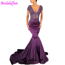 d7cb62262d Buy purple beaded prom dresses and get free shipping on AliExpress.com