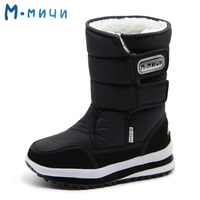 MMNUN Russian Famous Brand Winter Shoes For Children Warm Winter Boots For Boys Big Kids Girls