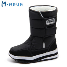 MMNUN Russian Famous Brand Winter Shoes for Children Warm Winter Boots for Boys Big Kids Girls Children Winter Boots Baby Shoes
