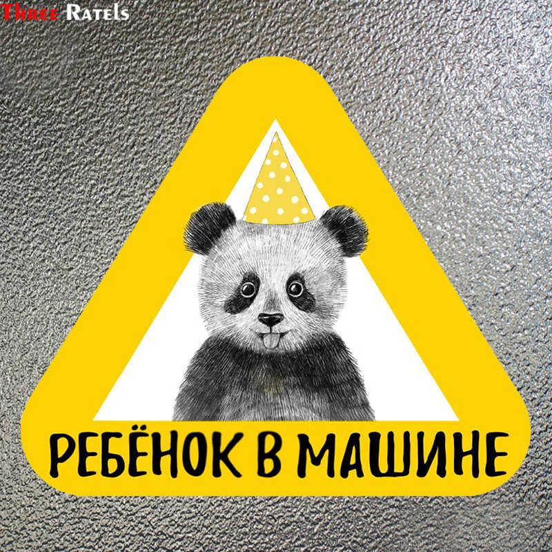 Drie Ratels LCS223 #17.3x15 cm baby in auto in russisch kleurrijke auto sticker funny car stickers styling verwijderbare sticker