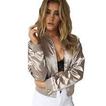 smooth satin bomber Jackets women 2016 fashion full sleeve o-neck casual autumn Jackets girls elegant Tops streetwear plus size