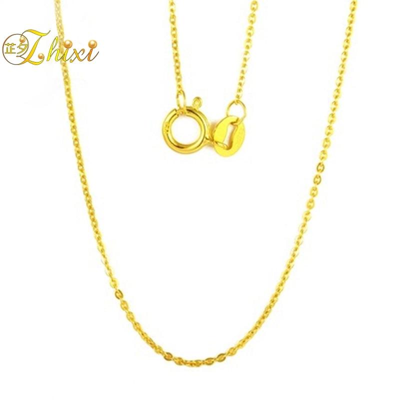 ZHIXI Genuine 18K White Yellow Gold Chain 18K Gold Jewelry 18 Inches AU750 Fine Jewelry For Women Trendy Birthday Gift D206