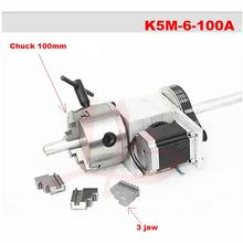 CNC 4th axis A aixs Rotary axis with chuck jaw for cnc router cnc miiling machine hollow shaft Rotary axis K5M-6-100 100mm cnc rotary axis the a axis the fourth rotation axis k11 100mm three claw chuck