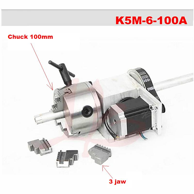 CNC 4th axis A aixs Rotary axis with chuck jaw for cnc router cnc miiling machine hollow shaft Rotary axis K5M 6 100 100mm