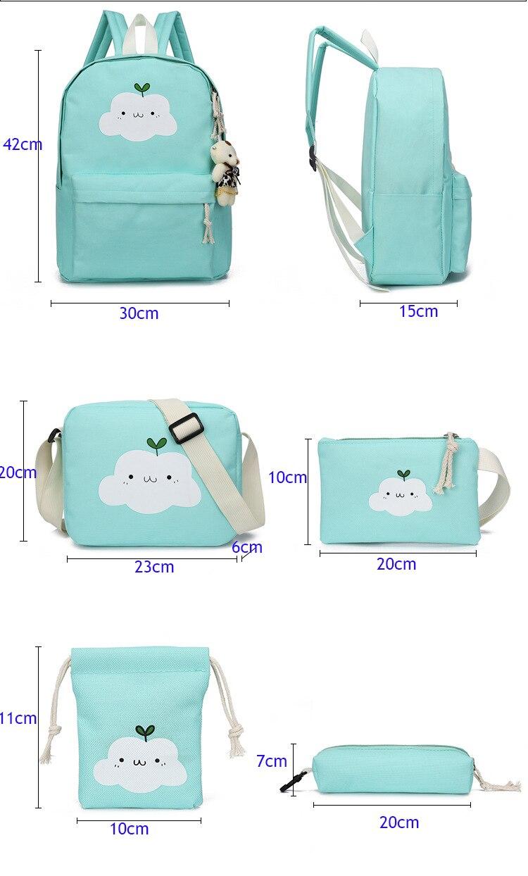 Schoolbag Backpac