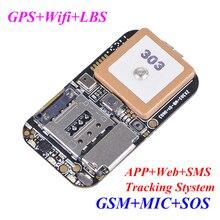 GSM gprs wifi LBS микро gps устройство слежения ZX303 мини чип устройства слежения gps для сборки скрытых gps детей/домашних животных/трекер автомобиля