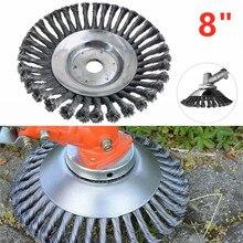 Дюймовая стальная проволока, колесо, резак для травы, стальная профессиональная садовая травяная щетка, газонокосилка, бритвы, газонокосилка, Пожиратель, триммер, щетка, инструменты