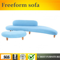 U BEST high quality Freeform Sofa and Ottoman in livingroom hotel sofa, Top quality solid wood frame fabric seat
