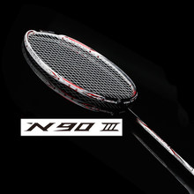 N90 III carbon badminton racket with string and overgrip n90 badminton racket n903(China)